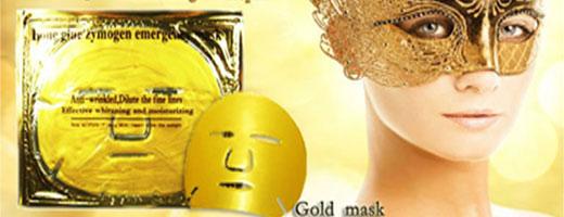 Маска для лица коллагеновая Gold Bio-collagen Facial mask