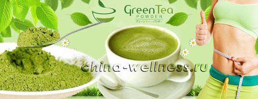 Matcha Матча зелёный чай