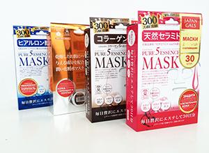 mask Japan Gals